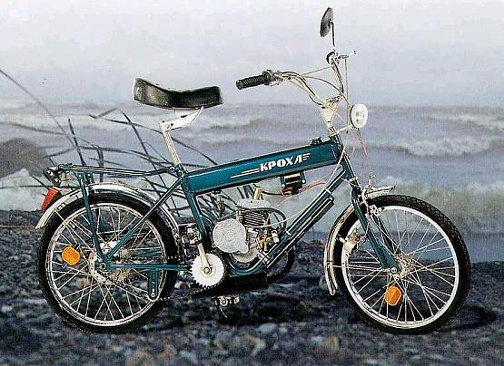 1995-1998 годы